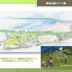緑地公園イメージ1 (3)
