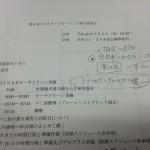 IMG_5157