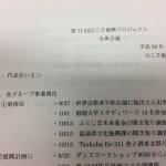 IMG_5803